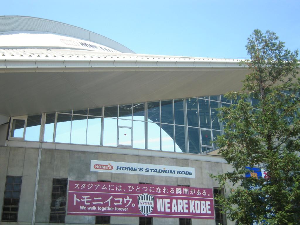 ホームズスタジアム神戸へ_c0132608_19443884.jpg