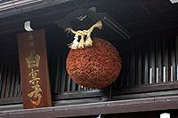 飛騨・高山へ_c0114811_1273719.jpg