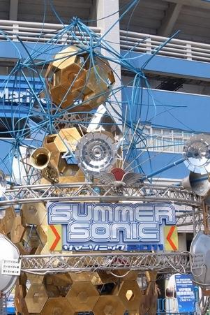 SummerSonic 2011 35歳夏 例年以上に持ち帰ったもの、、、_c0222817_21583618.jpg