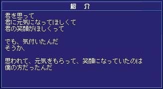 c0108034_1695925.jpg