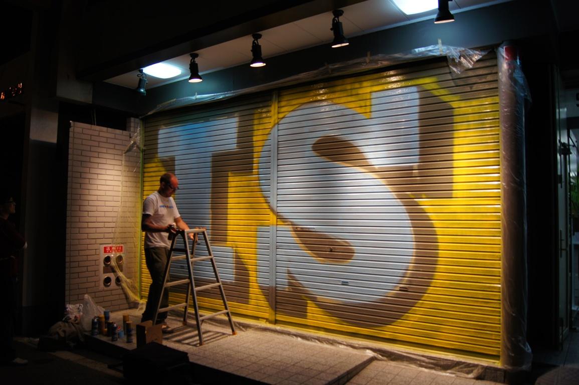 BEN EINE 8/15 Shutter Painted !!!_b0172940_18562443.jpg