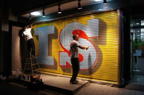 BEN EINE 8/15 Shutter Painted !!!_b0172940_18565316.jpg