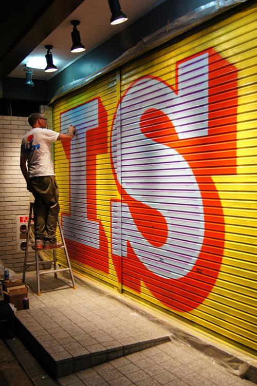BEN EINE 8/15 Shutter Painted !!!_b0172940_18574889.jpg