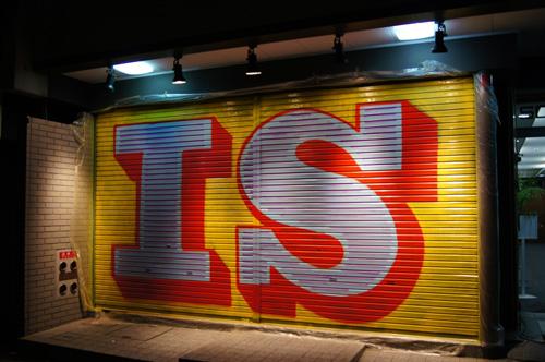 BEN EINE 8/15 Shutter Painted !!!_b0172940_18592040.jpg
