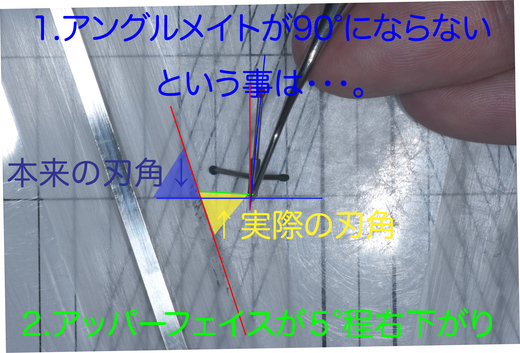 b0112648_20241830.jpg