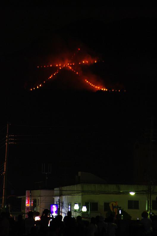 京都 五山の送り火 2011..._f0152550_22404235.jpg