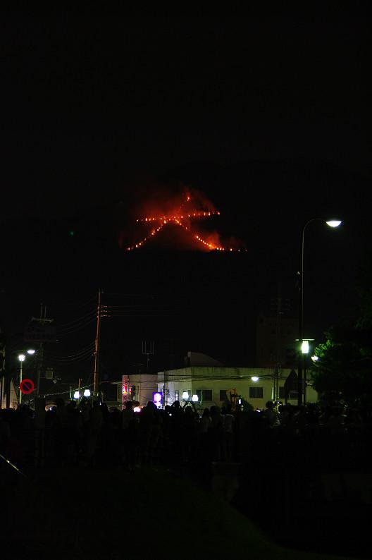京都 五山の送り火 2011..._f0152550_22405181.jpg