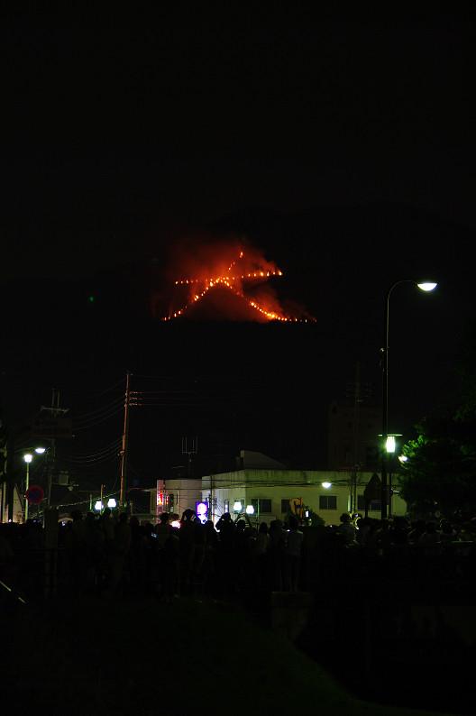 京都 五山の送り火 2011..._f0152550_22405693.jpg