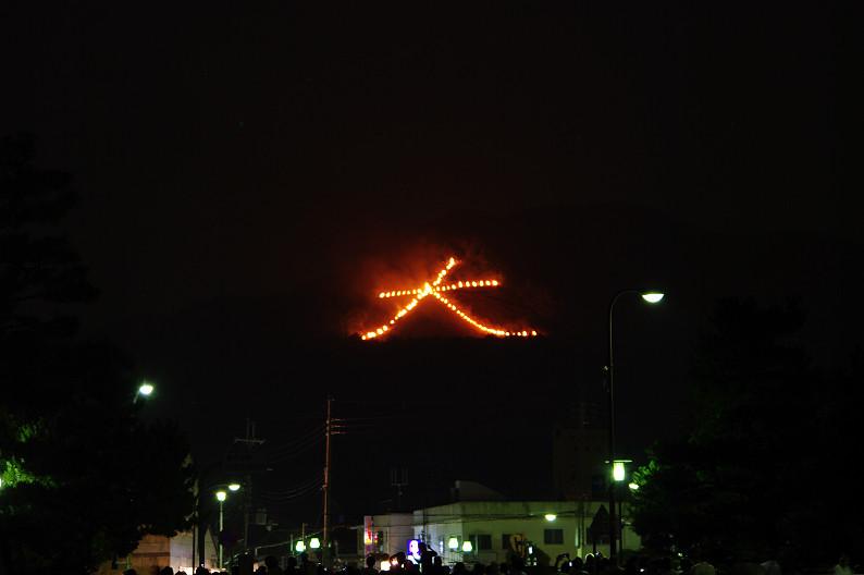 京都 五山の送り火 2011..._f0152550_22411127.jpg