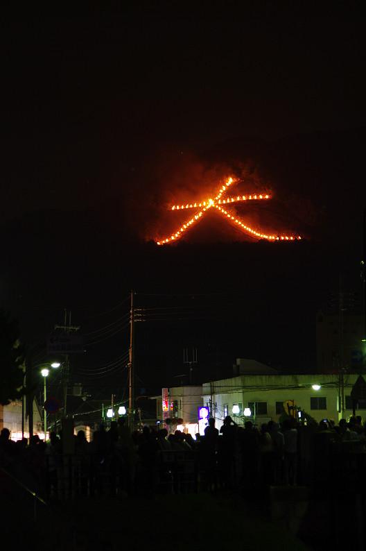 京都 五山の送り火 2011..._f0152550_22412689.jpg