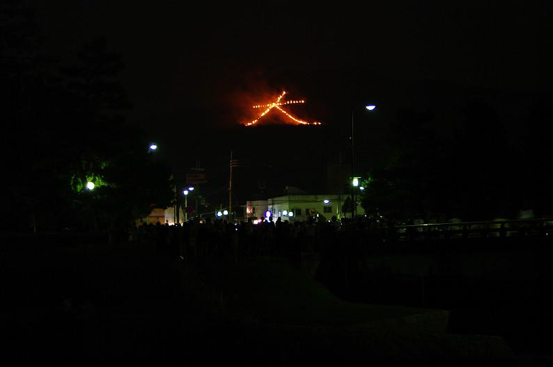 京都 五山の送り火 2011..._f0152550_2241655.jpg