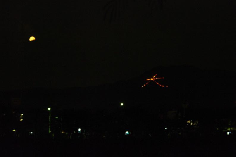 京都 五山の送り火 2011..._f0152550_22425223.jpg