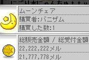 d0240665_3433525.jpg