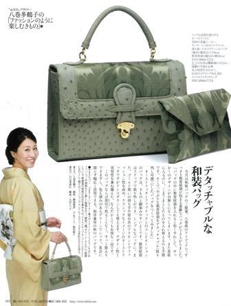 デタッチャブルな和装バッグが和楽に掲載されています!_a0138976_1741321.jpg