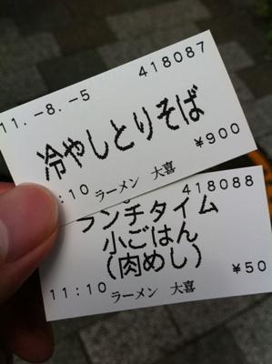 a0017879_10144163.jpg