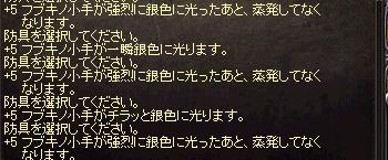 b0083880_18174954.jpg
