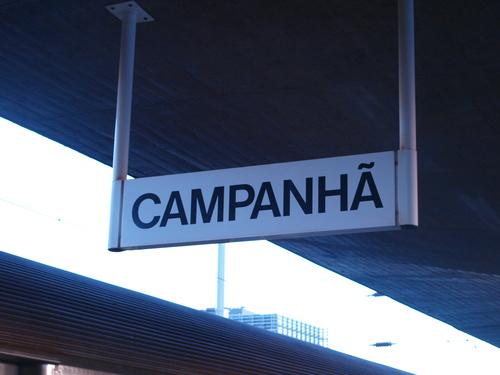 ポルトガル紀行ーーーポルトサンベント駅_c0179785_2156414.jpg