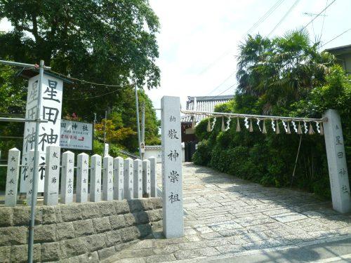 墓参へ_d0078486_21221188.jpg