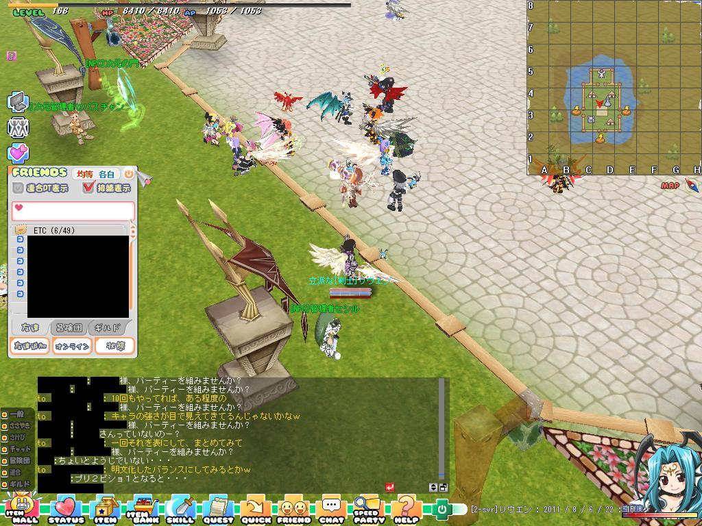 d0032088_0104966.jpg