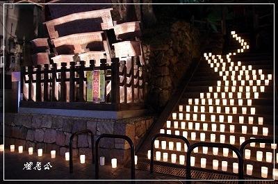 燈花会!!_c0207890_0415270.jpg