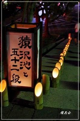 燈花会!!_c0207890_0503961.jpg