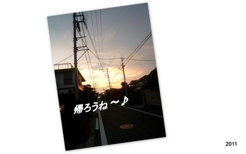 f0137694_1221172.jpg