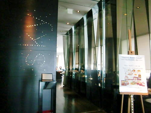 三井ガーデンホテル銀座 レストランスカイ_d0218895_20505485.jpg