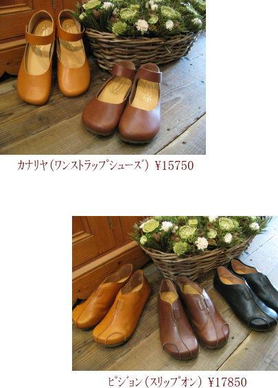 b0153196_17591256.jpg