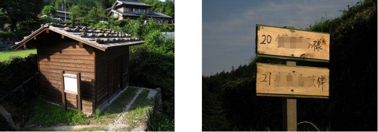 天浜鉄道・中津川編(21):坂折の棚田(10.7)_c0051620_14494275.jpg