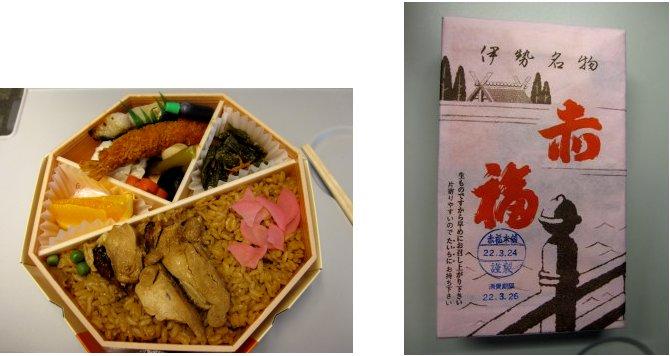 天浜鉄道・中津川編(21):坂折の棚田(10.7)_c0051620_14502291.jpg