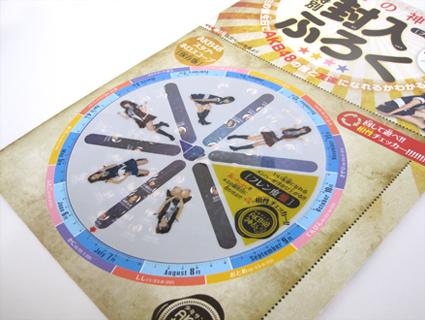 少年サンデー38号「松井玲奈 from SKE48」発売!!_f0233625_13423890.jpg
