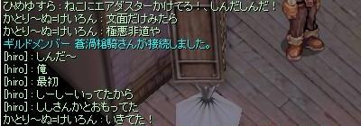 c0146263_16583256.jpg