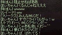 a0201367_2553350.jpg