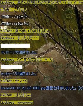 f0233667_12134451.jpg