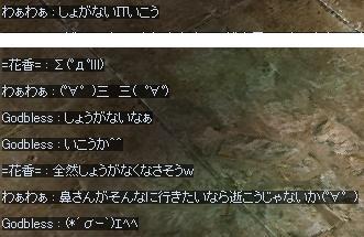 f0233667_23444023.jpg