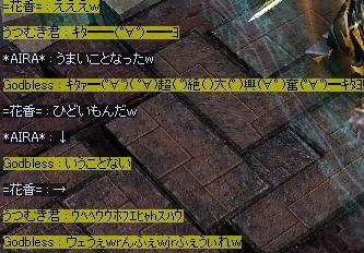 f0233667_23493360.jpg