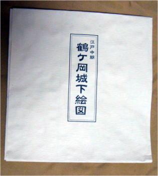 鶴岡城下地図の複製頒布_f0168873_23112316.jpg