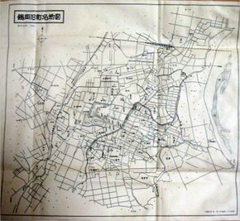 鶴岡城下地図の複製頒布_f0168873_23184920.jpg