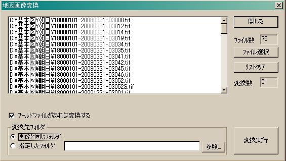 a0122776_16453035.jpg