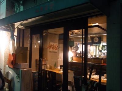 山岸食堂@新富町でモテキ&恋を語る夕べ_a0017879_10211899.jpg