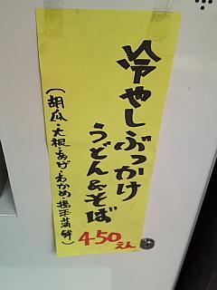 b0081979_21213545.jpg