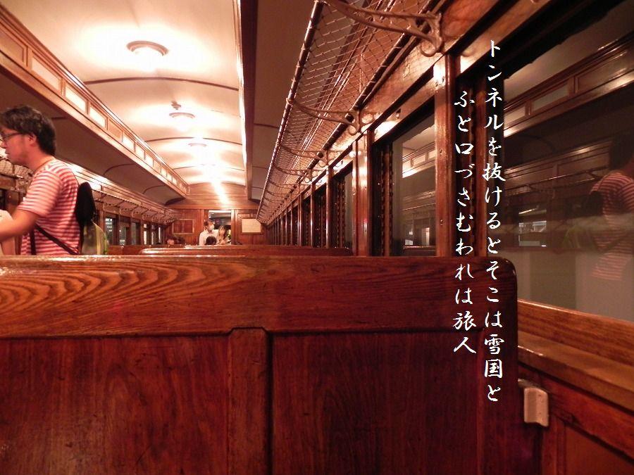 「夏を詠む」 夏の短歌2011 (2012)_c0187781_9252788.jpg