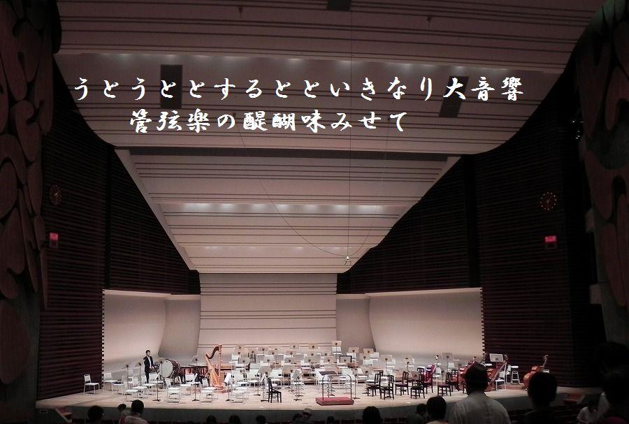 「夏を詠む」 夏の短歌2011 (2012)_c0187781_9261026.jpg