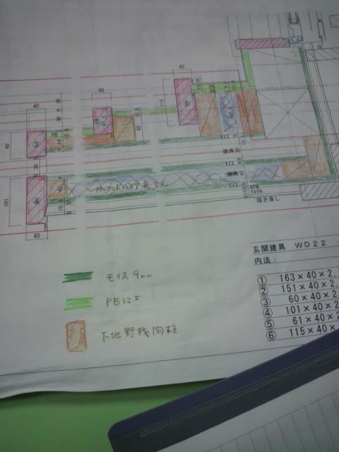 施工図_f0052181_051515.jpg