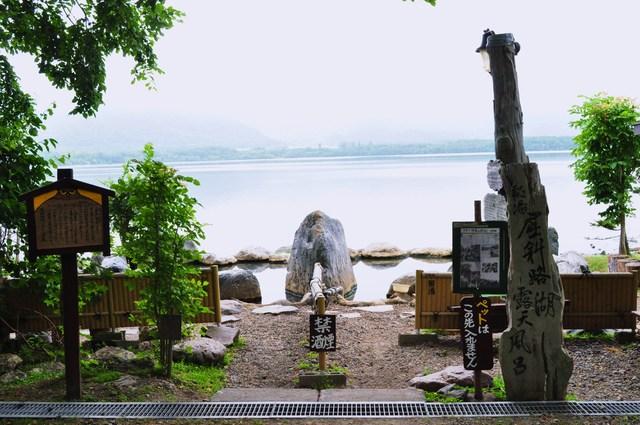 北海道キャンプ⑩ 屈斜路湖での恐怖の思い出_a0126590_16353926.jpg