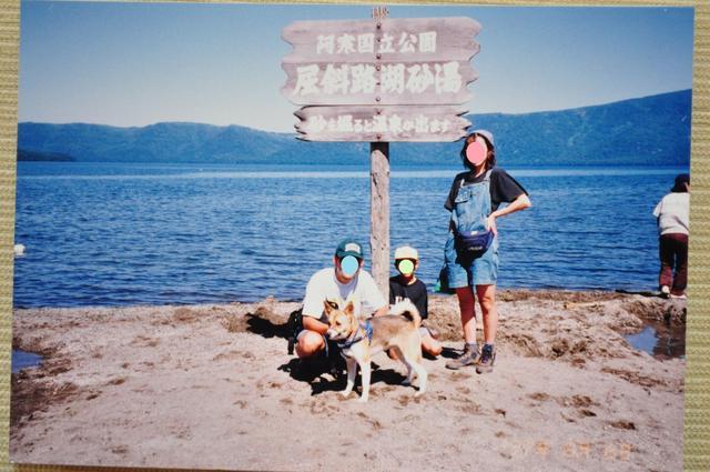 北海道キャンプ⑩ 屈斜路湖での恐怖の思い出_a0126590_21362095.jpg