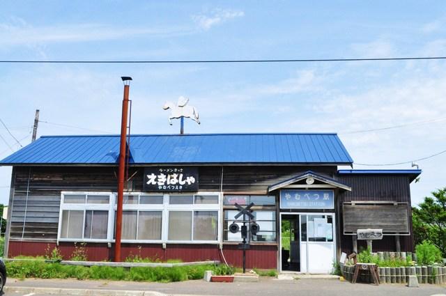 北海道キャンプ⑩ 屈斜路湖での恐怖の思い出_a0126590_22203845.jpg