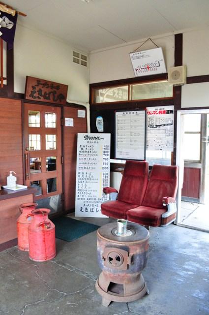 北海道キャンプ⑩ 屈斜路湖での恐怖の思い出_a0126590_2222422.jpg