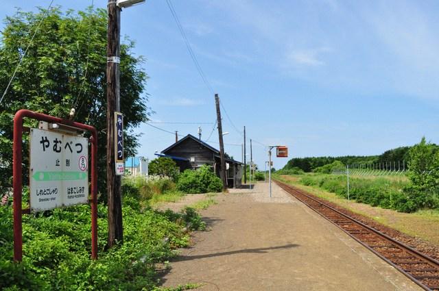 北海道キャンプ⑩ 屈斜路湖での恐怖の思い出_a0126590_22235425.jpg