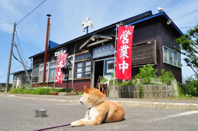 北海道キャンプ⑩ 屈斜路湖での恐怖の思い出_a0126590_22295439.jpg